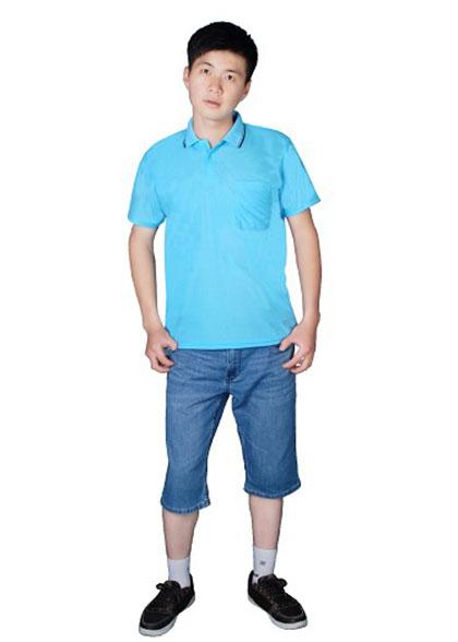 天蓝文化衫