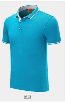 浅蓝色T恤