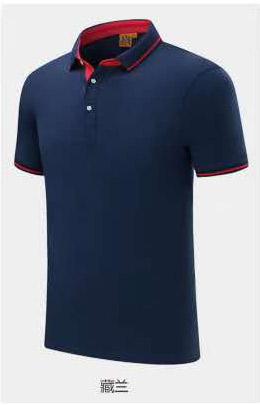 藏蓝色T恤
