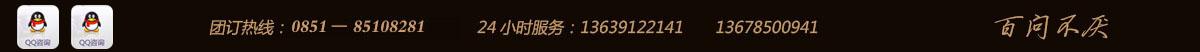 新款时尚商务万博manbetx客户端主页万博matext官网登录加工  一样的款式  不一样的品质承诺